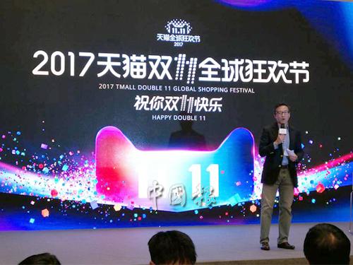 蔡崇信冀將阿里巴巴天貓雙11全球狂歡節盛典發揚光大,走向全世界。(本報葉愛雲攝)