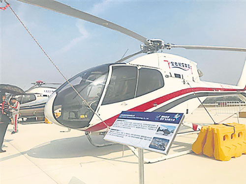 黃先生的淘寶店售賣的直升機。
