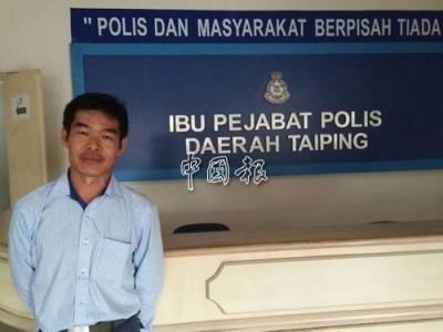 李天才到太平警局,準備接受警方錄口供。