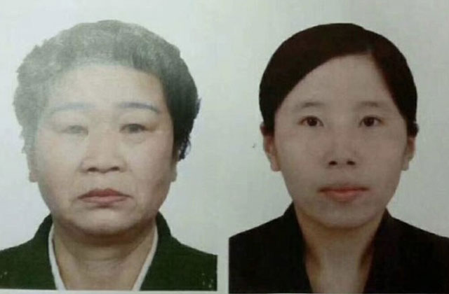嫌犯照片,左為金善今、右為李晨華。