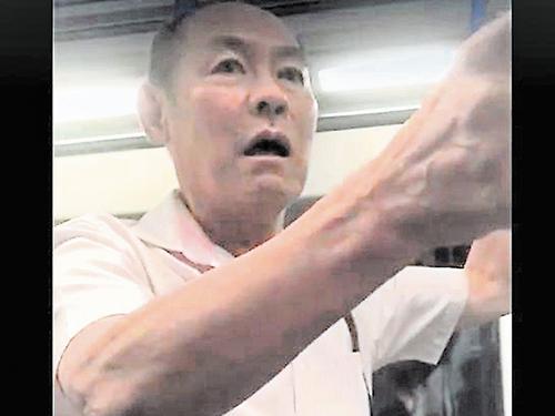 顏添樹在地鐵上騷擾美國男子,告訴他喜歡他。