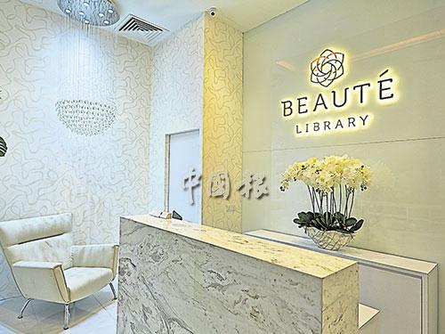 位于MyTown的分店也是Beauté Library最新開的一家分店。