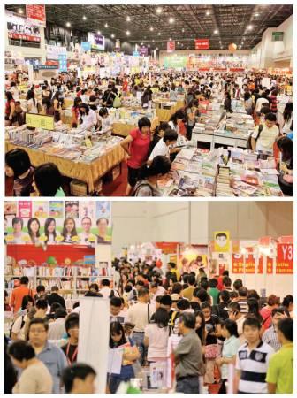 向來深受民眾歡迎,琳瑯滿目的書籍,熱鬧的人潮,快來這裡感受書展的魅力。