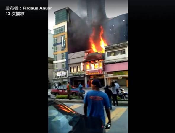 半山芭著名餐館失火,兩層樓老店面被烈火侵襲。