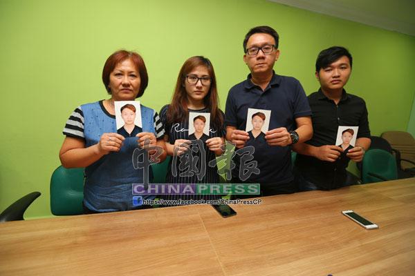 羅亞妹(前排左起)、周佳慧在林道祥與姚凱翔陪同下,召開記者,尋找周佳俊的下落。