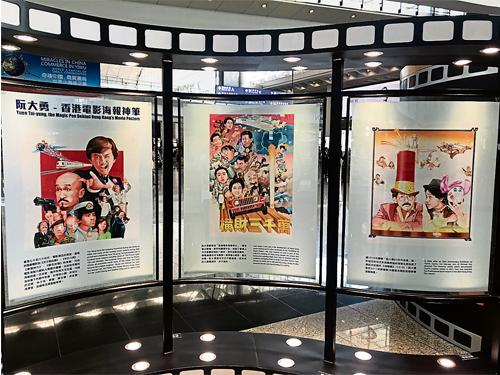 當年玉郎漫畫封面主筆,素有香港電影海報神筆之稱的阮大勇,其大作深入民心。