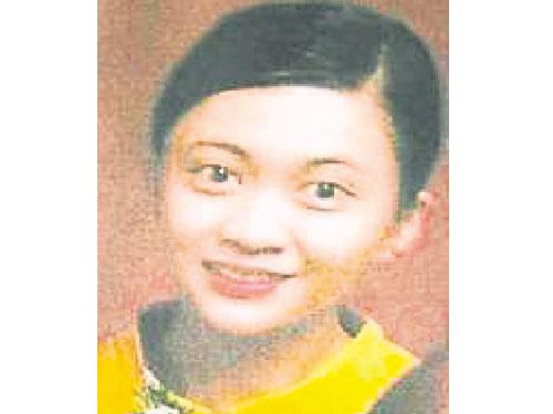 失蹤女子Juliet Teo Yung King。