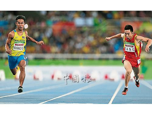 2016年殘奧會,大馬運動員雖取下3金1銅,破了殘奧會和殘運世界紀錄。