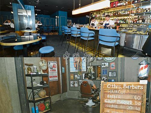 這就是酒吧的門口,目前由一間理髮院接手。