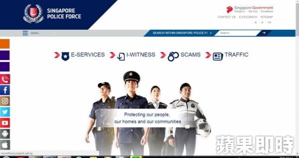 假冒新加坡警察部队官网页面,连当地警察也分不出真假。