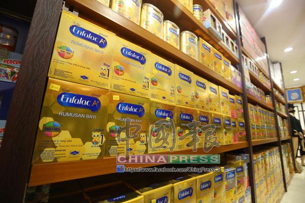 Enfagrow A+公司指,假奶粉產品只出現在士姑來區域少數零售店。