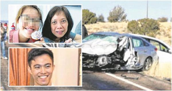 轎車車頭被撞至毀壞不堪。母親蔡澤惠(右)生前為行政人員。兒子楊俊璽是新加坡武裝部隊優異獎學金得主。(互聯網、聯早網)