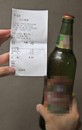 """收據上不寫""""啤酒"""",反而以""""其他""""代稱。"""