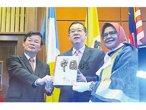 曹觀友(左起)、林冠英及麥慕娜一同推介《檳島市政廳2018年目標》刊物。