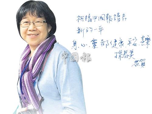 """身為大馬中文劇場的重要支柱,她將在今年裡落實戲劇聯盟的3大計劃,包括:20年前主辦過的""""亞洲單人劇祭""""再一次美好發生,還有戲炬獎呈現其品質,以及""""大馬中文戲劇百年紀念研討會""""成功舉辦。如此看來,今年會再見大馬中文劇場的生龍活虎!"""