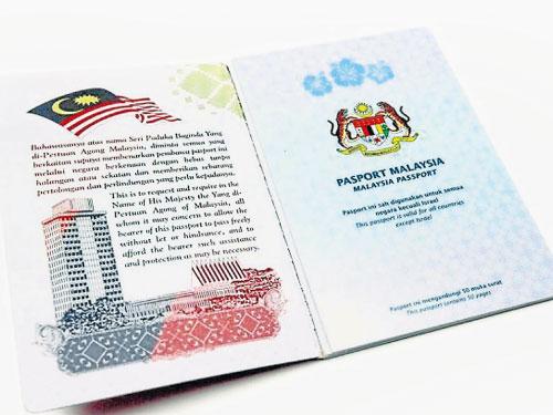 紅色的大馬護照首頁,以馬來織金錦緞花紋作為背景。(互聯網)