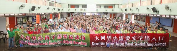 逾500名師生和家長出席說明會,用行動支持學校三機構堅決捍衛校地。
