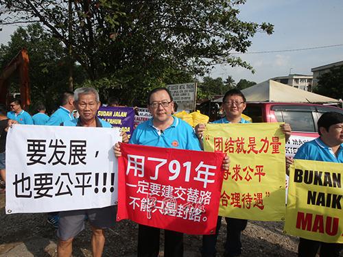 許多居民也出席和平請願和高舉橫幅,希望當局可給予合理的公平對待,以開闢另一條交替路。