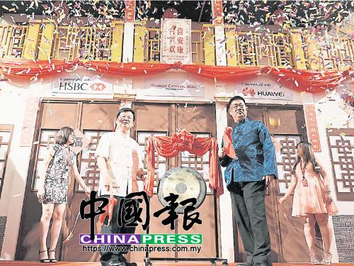 曹觀友(左)及趙興華為雙威嘉年華廣場新春活動,主持推介禮。