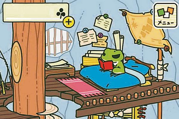 """""""旅行青蛙""""在看書。"""
