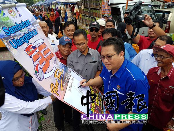 努嘉茲蘭(右2)為聯邦農糧銷售局舉辦的慶祝農業33週年柔州級活動,主持推介儀式。