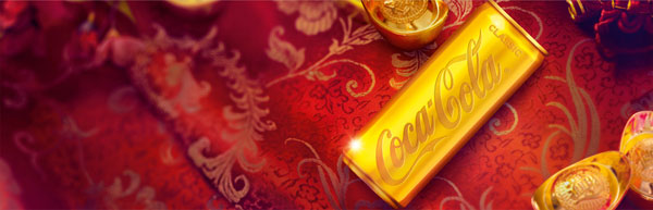 金光閃閃的可口可樂,是不是被閃到了?只需消費30令吉以上,即有機會贏取!