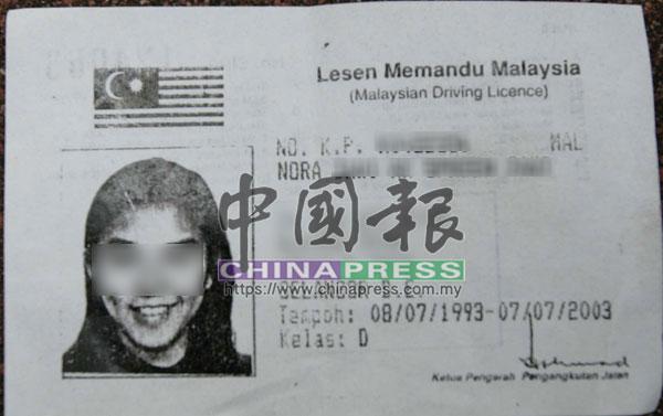 警方在單位內,發現死者妻子的駕照副本,輾轉聯絡上她的親友,讓女方到警局助查。
