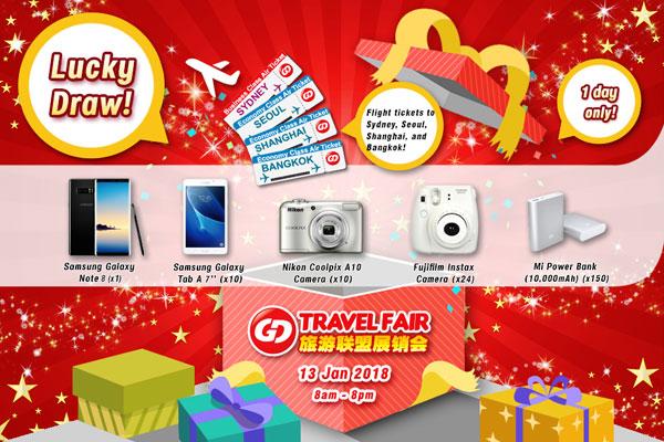 超值旅遊配套,超多的贈品等著你!