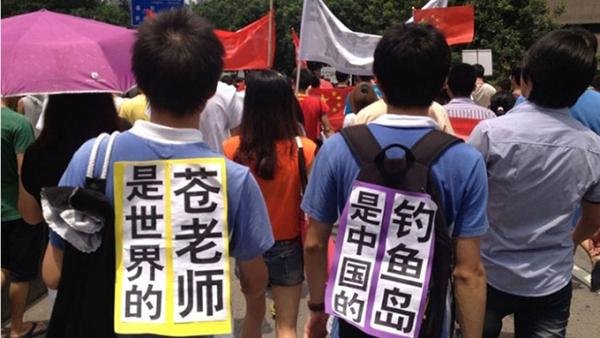 """當年中國網友身體力行,強調""""蒼老師是世界的""""。"""