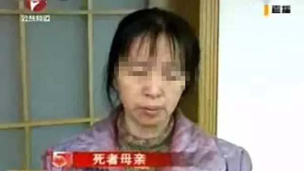 胡姓女高中生的母親。
