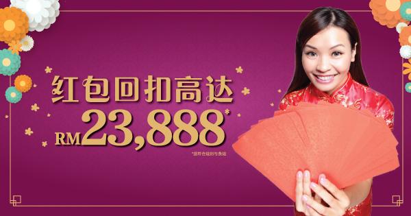 060218-China-Press-Digital-Banner-600x315px_FA4