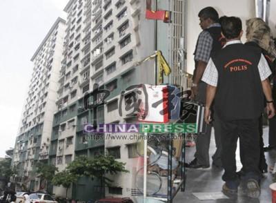 """""""毒死3兒夫妻割脈案""""發生在在隆市沙叻秀八打靈高原斯里公主廉價公寓14樓一個單位。"""