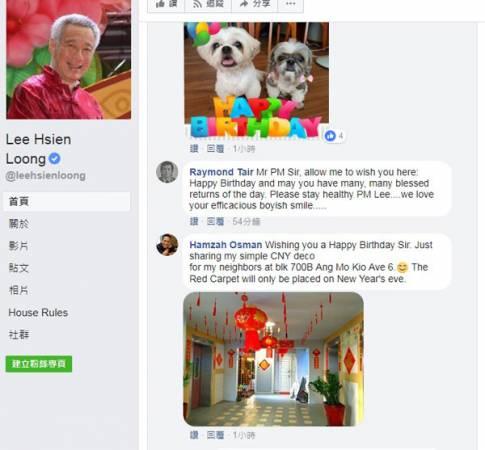 馬來網友韓查奧斯曼留言祝賀李顯龍生日快樂,也貼上自己替鄰居家裡作新年佈置的照片。