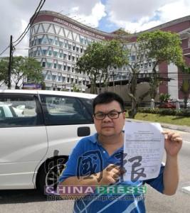 劉女士丈夫週二上午前往柔州教育局,投訴教師不當體罰孩子。