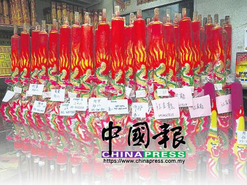 龍香成本價起價15%。