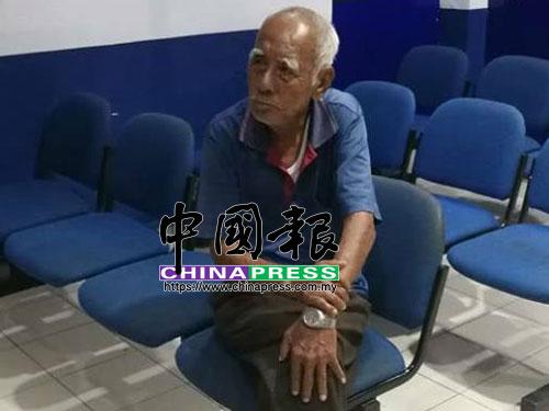 失聯超過36小時的老翁李居,被好心人送到警局,慶幸沒有大礙。