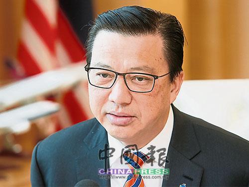 ◆交通部長兼馬華總會長拿督斯里廖中萊