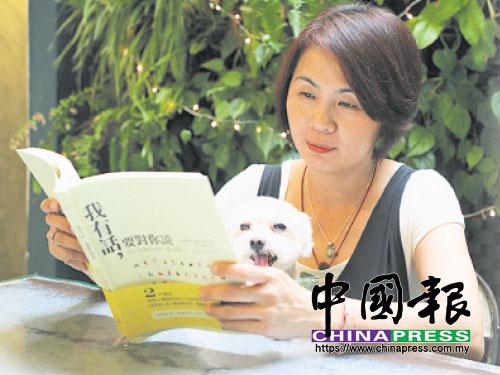 Elaine因為想了解寵物內心世界而學動物溝通,她家妹妹的故事收錄在台灣溝通師林怡芳所著的書《我有話,要對你說》中。