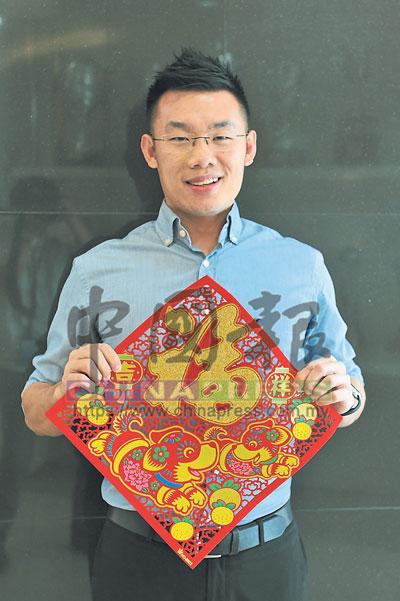 蕭天恩加入大馬足總大家庭負責基層足球,寄望在新年一切順利。