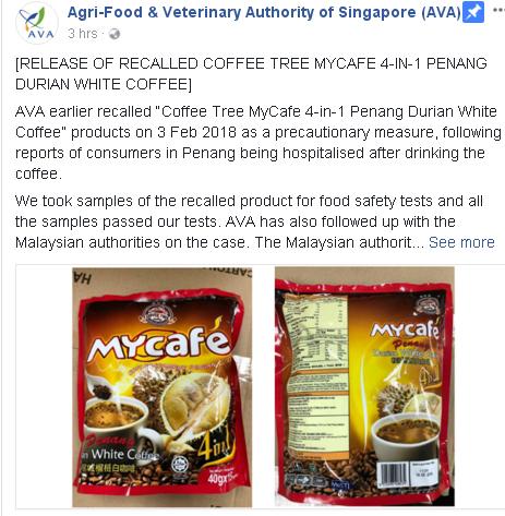 新加坡農糧獸醫局在面書貼文,將退還所有白咖啡給入口商