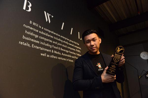 """""""香港最有價值企業大獎""""是香港享負盛名的年度商業獎項,B WIIL企業憑著旗下B WIIL國際有限公司榮獲獎項,讓黃亞宏覺得一切付出都非常值得。"""