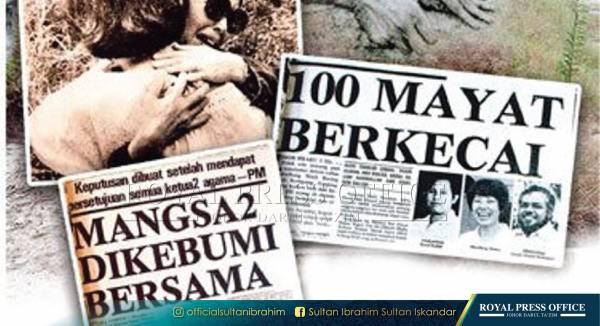 曾轟動一時的馬航MH653墜落在丹絨古邦空難事件,造成100人死亡。