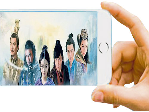 手機看劇已成為潮流。