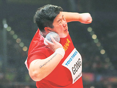 鞏立姣奪得中國隊在本屆世界室內賽的首枚獎牌。(路透社)