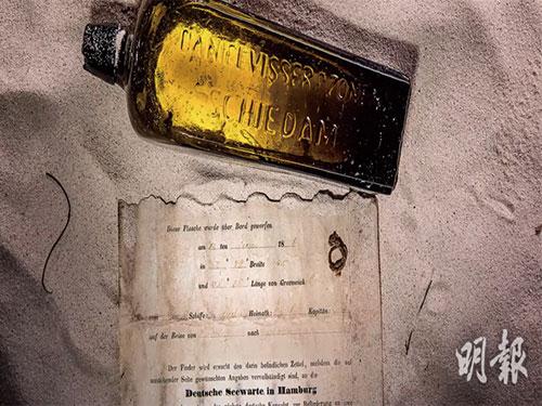 經鑑定瓶子和當中信件有132年歷史,創有記錄以來之最。