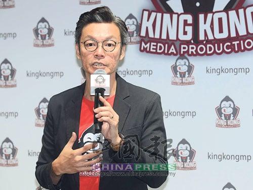 李国煌有信心,今年内会到台湾成立第2间分公司。