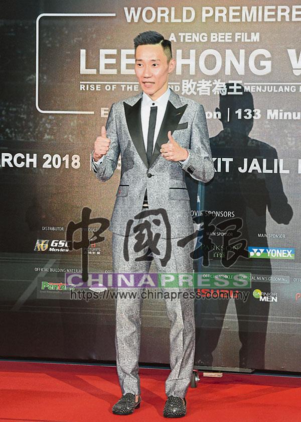 李宗偉在電影首映禮開始前,給自己、完成這部電影的台前幕后,還有現場2萬人一個大大的讚。
