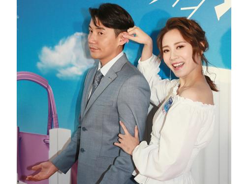 洪永城與朱晨麗飾演夫妻。