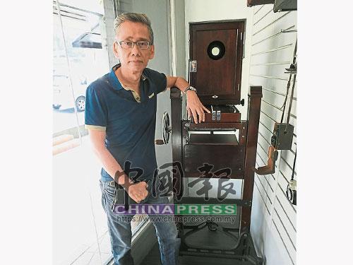 陳懷欽當年所用的桌機,如今已是古董了。