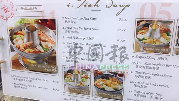 這間冷氣食閣賣的食物多樣化,食客擁有很多選擇。(圖:《中國報》新加坡直擊員攝)